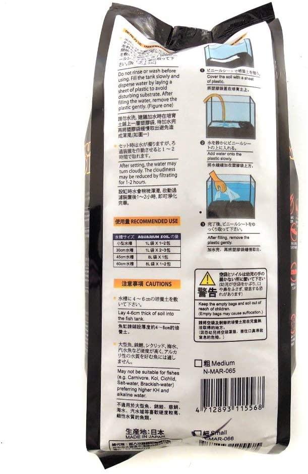 Mr. Aqua N-MAR-066 product image 11