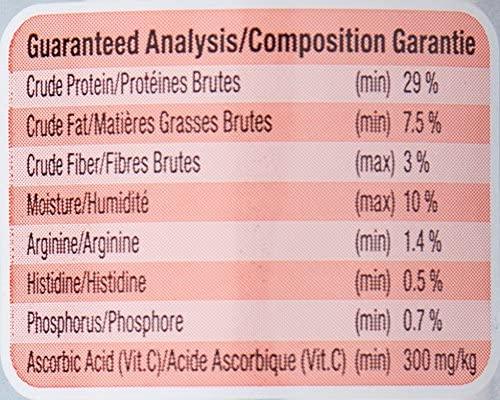 Hartz 4332400555 product image 5