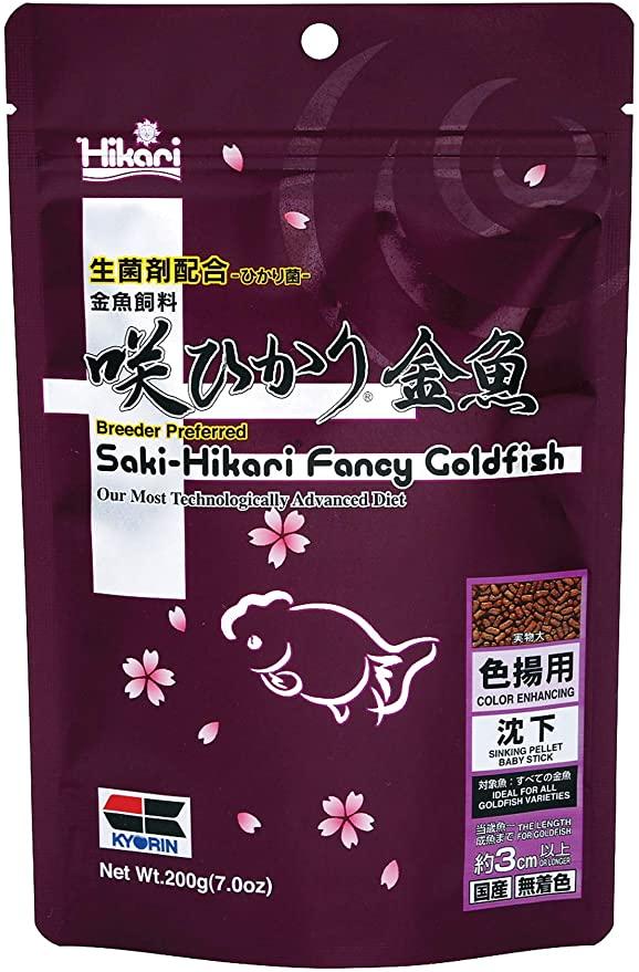 Hikari 49340/3696 product image 6