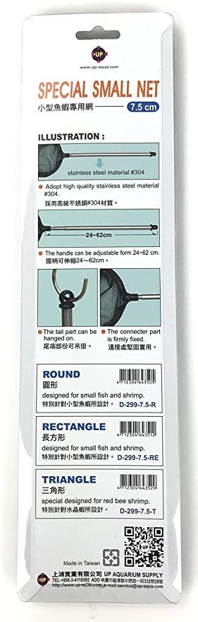 U.P. Aqua D-299 product image 4