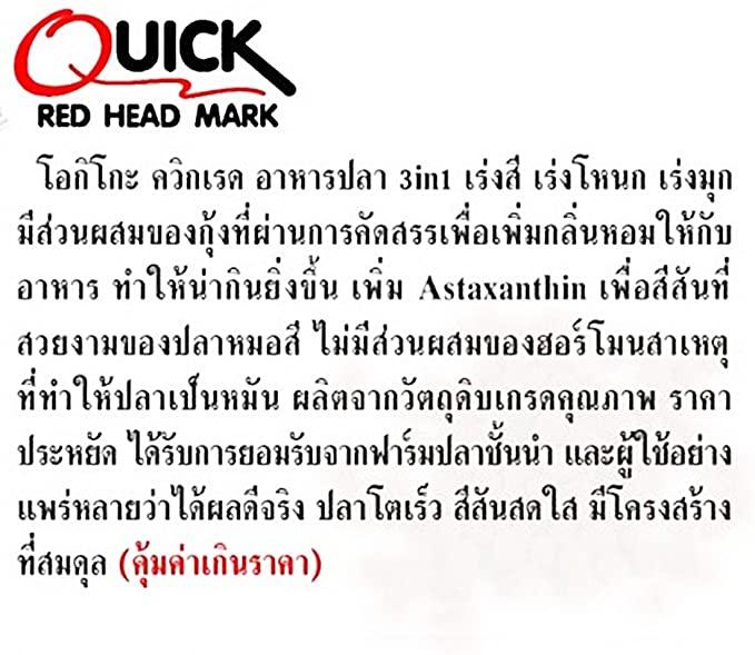 OKIKO  product image 3