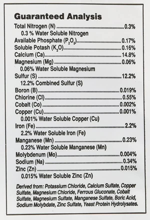 Seachem 19291 product image 6