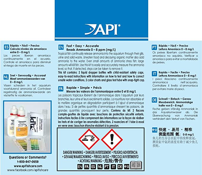 API LR8600 product image 2
