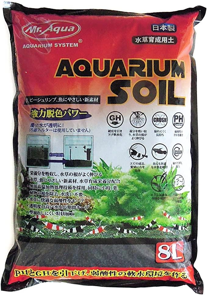Mr. Aqua N-MAR-068 product image 9