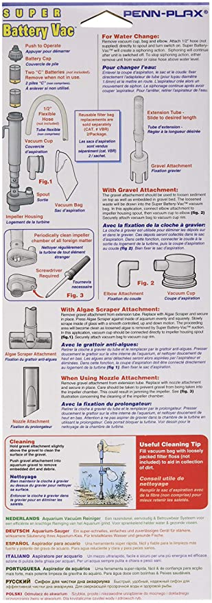 Penn-Plax BV2 product image 2