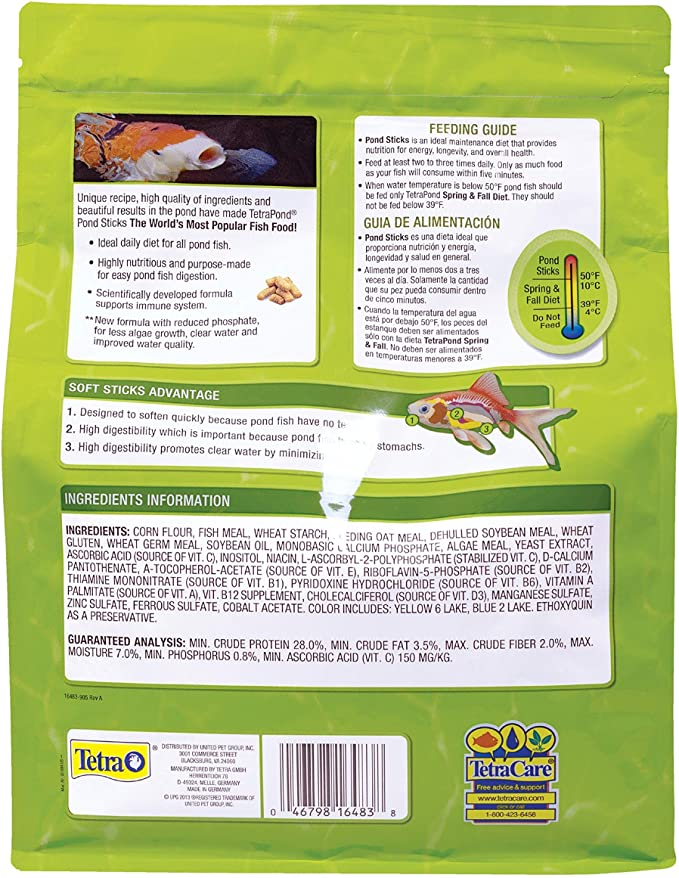 Tetra Pond 16483 product image 8